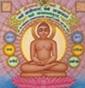 Bhagvan Mahavir Jayanti SMS in English