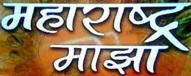 Maharashtra Day SMS
