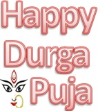 Durga Puja SMS in Hindi