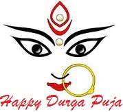 Durga Puja SMS
