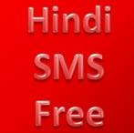 Hindi SMS Free