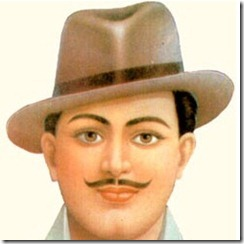 Bhagat-Singh-Slogan-Hindi