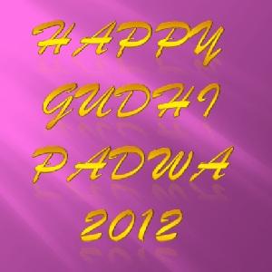 Gudi-Padwa-Gudi-Padwa-2012-Date-Festival-Gudi-Padwa-2012