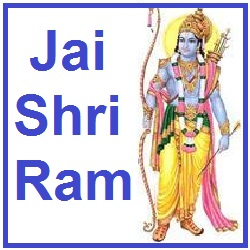 Jai Shi Ram Images Wallpapers for free download