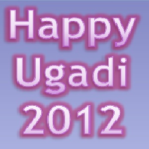 Ugadi-Greetings-Ugadi-Greetings-in-Telugu-Ugadi-Festival-2012