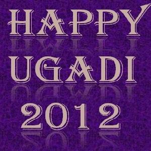 Ugadi-SMS-Ugadi-SMS-in-Telugu-Ugadi-SMS-Messages