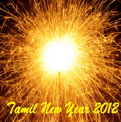 Tamil New Year SMS | Hindi SMS Free