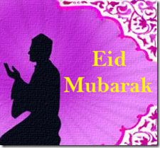 eid-ul-fitr-sms-greetings-eid-al-fitr-2012-eid-cards-eid-ul-fitr-wishes-eid-al-fitr